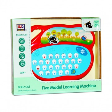 Joymaker Five Mode English Learning Machine
