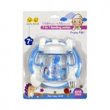 Little Sparks 7in1 Baby Feeding Set Pink