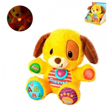 Winfun LEARN WITH ME PUPPY 0669