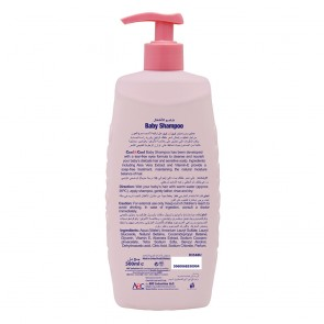 Cool & Cool Baby Shampoo 500ml