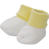 Cuby Baby Booties Yellow & white